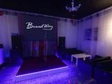 BROADWAY, караоке-бар