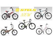 Новое поступление -  велосипедов Stels