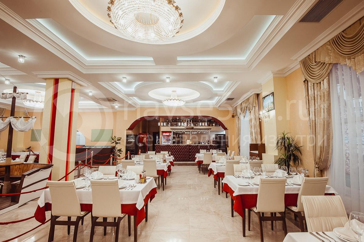 Ресторан San Remo
