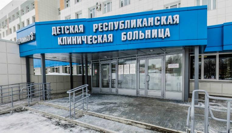 Детская республиканская клиническая больница МЗ РТ, больница