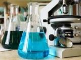 Альциона, диагностическая лаборатория