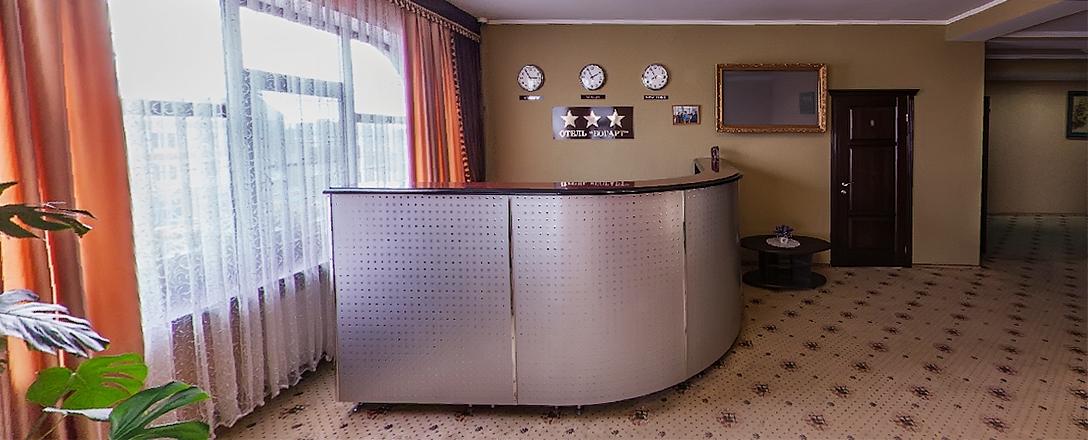Гостиница Богарт в районе аэропорта Краснодара