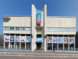 Подмосковье, дворец культуры