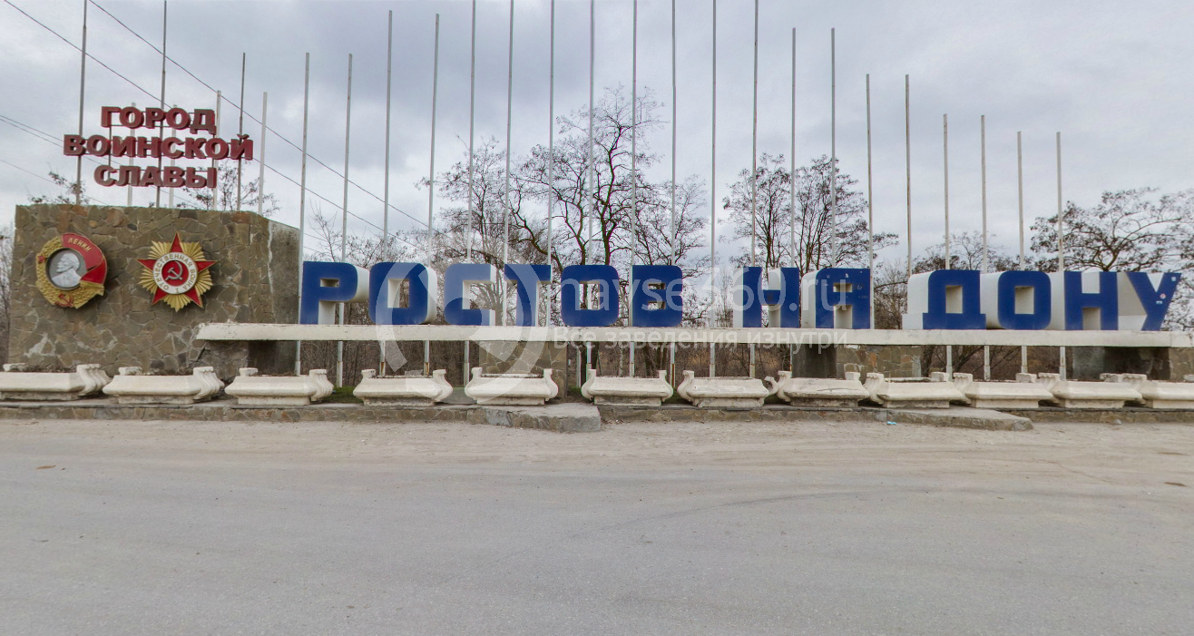 Ростов-на-Дону, Город воинской славы