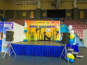 XII Специализированная выставка «НЕФТЬ. ГАЗ. ЭНЕРГО - 2015»
