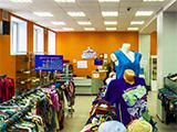 Мегатрейд, магазин одежды сток и сэконд-хенд
