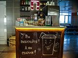 Паркофка, сеть мини кофеин