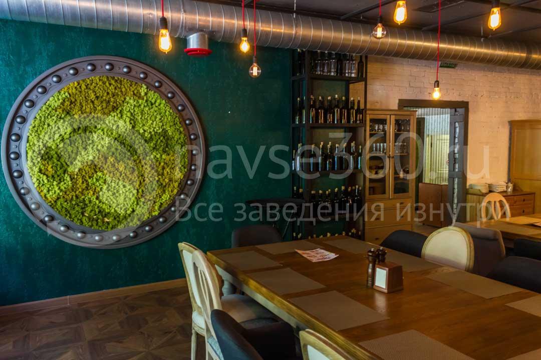 Грузинский ресторан Хмели Сунели в Сочи 10