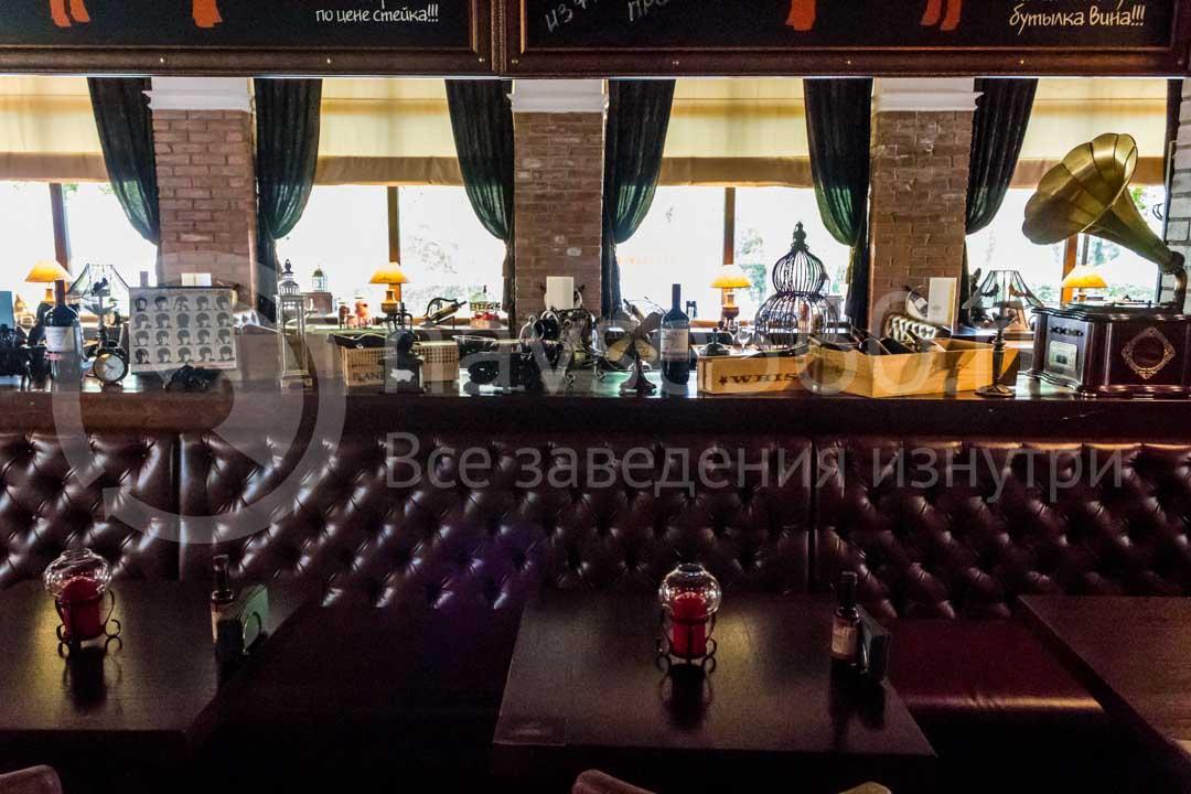 Бар - ресторан Синдикат, Стейк Хаус в Сочи 1
