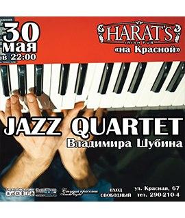 Jazz от Владимира Шубинам