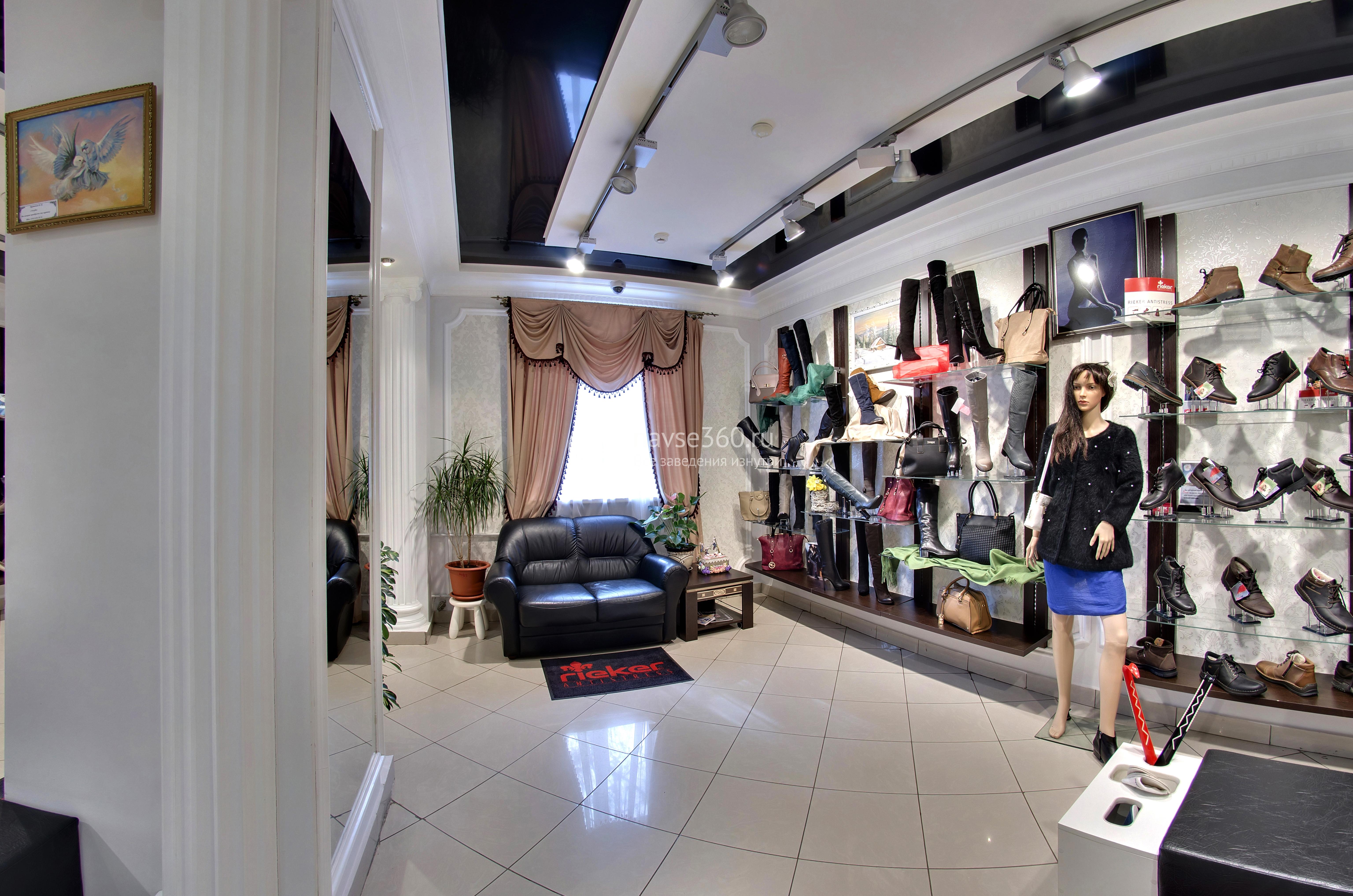 ed73e7066194 Дом обуви и одежды, магазин
