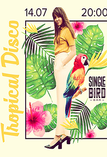 Single Bird Bar